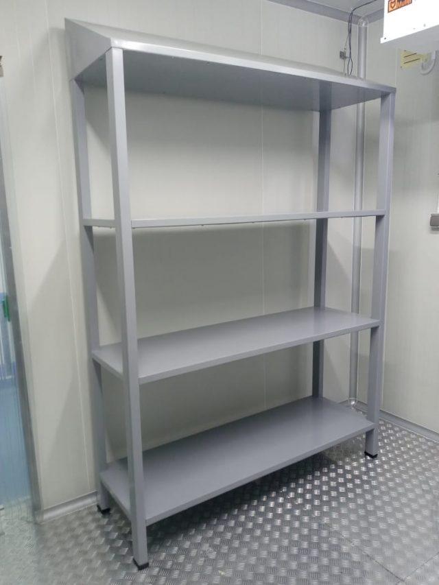 Rak Cold Storage